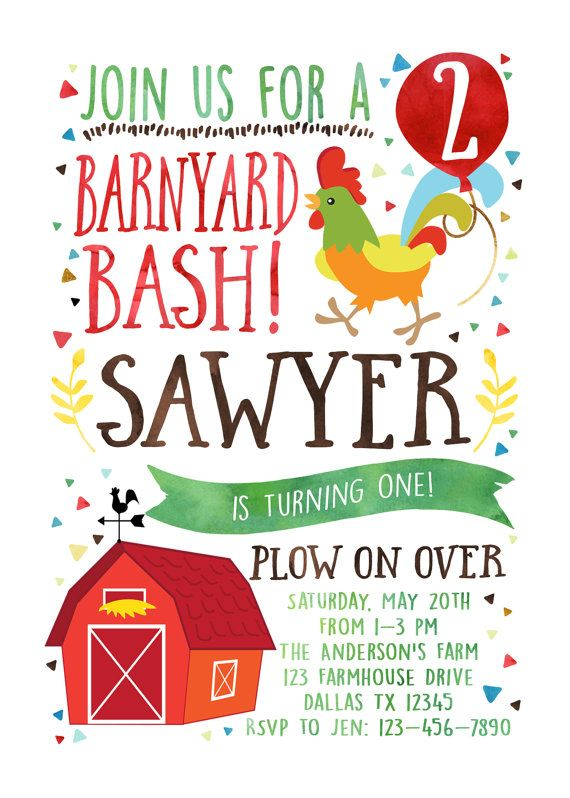 Barnyard Bash Birthday Invitation Farm Birthday Invitation Farm