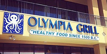 Olympia Grill 4908 Seawall Blvd Dog Friendly. Went here
