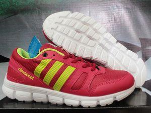 detailed look c453f ecd96 Detail Sepatu Running  Merek   Adidas Climacool New Merah Strip Kuning  Color  Merah Strip