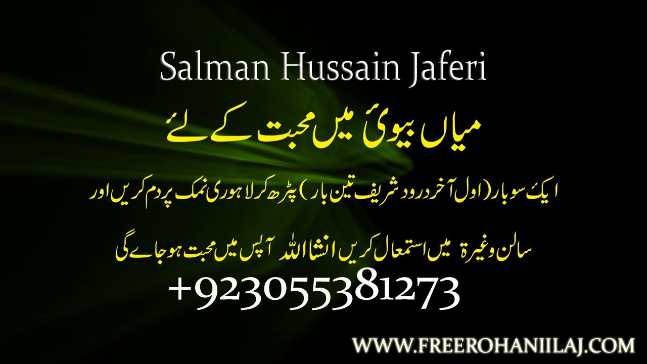 Allah Never Dis Heart His Person So Tries To Find Solution Of Every Problem Salman Is Very Famous Astrologer And Provide His Service I Solutions Person Allah