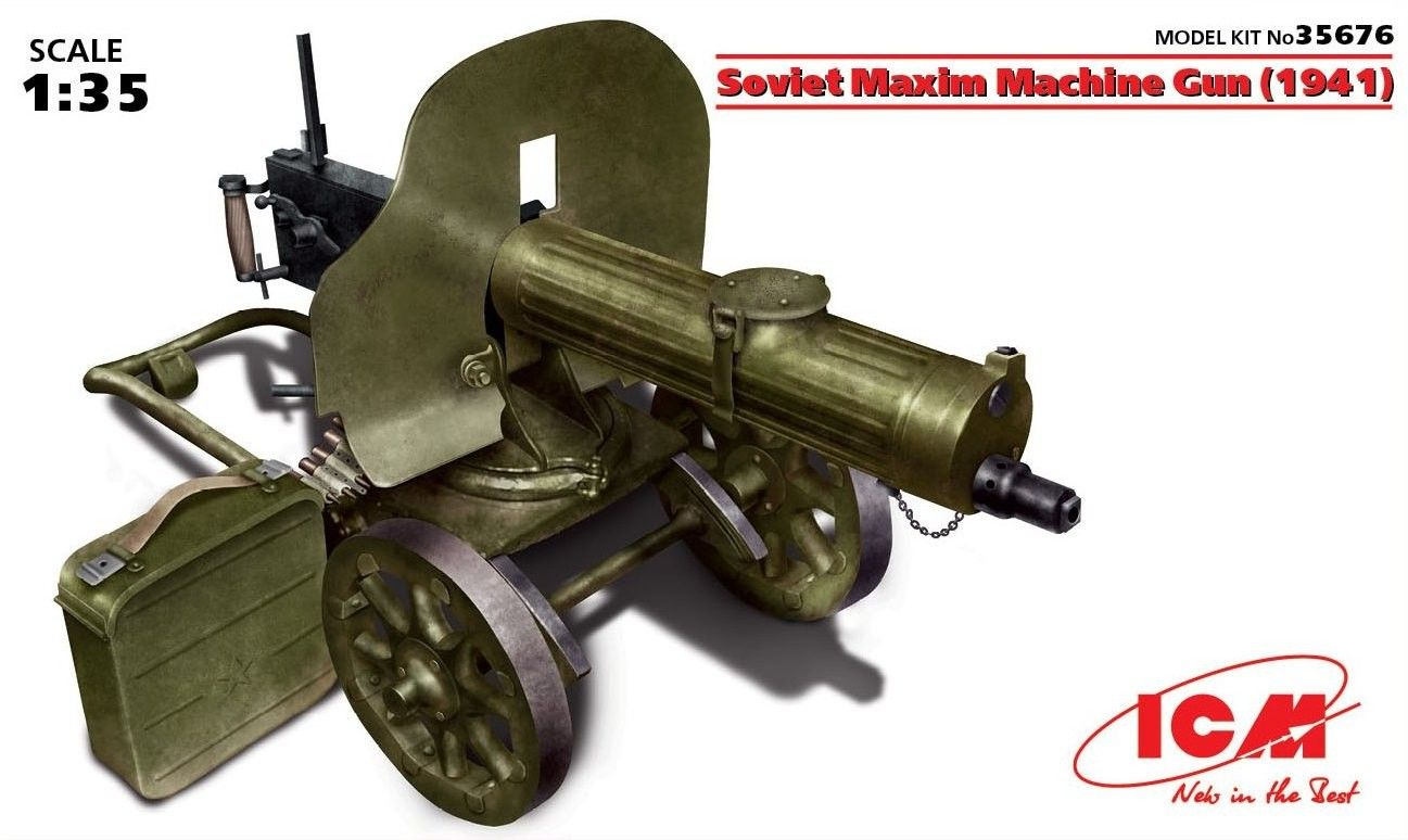 1:35 Soviet Maxim Machine Gun (1941) - Tanks and Guns - Military