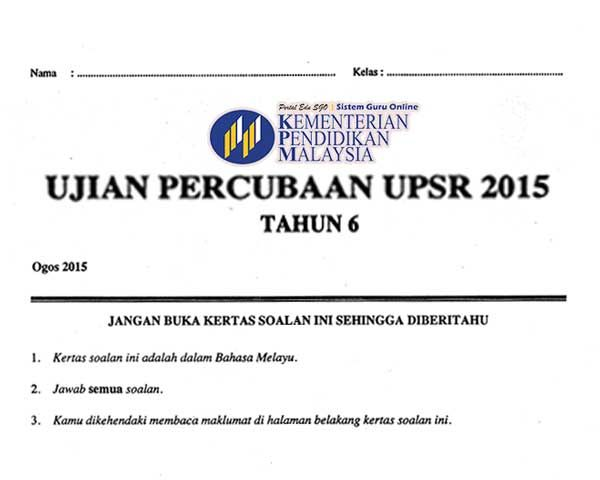 Soalan Bahasa Cina Kertas 1 Ujian Percubaan Upsr 2015 Negeri Pulau Pinang Sjkc Subjek Membaca Kertas