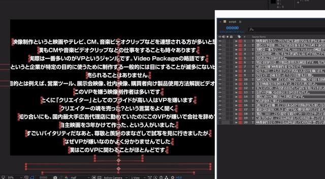 映像制作   動畫に字幕テロップを入れるのはAfter Effectsを! - 3RD EYE STUDiOS【2020】   字幕, 縦書き, 入れる