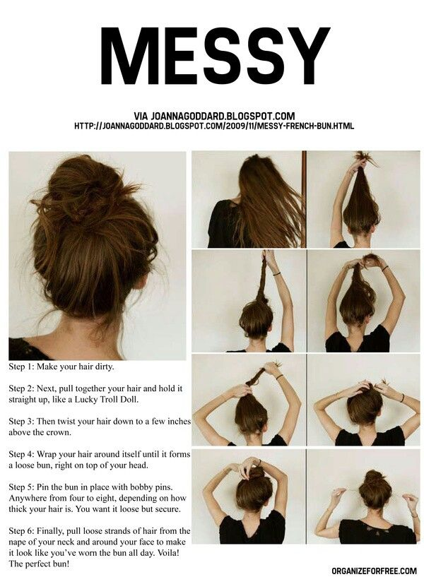 How to do a messy bun... this is my official hair style. ;)