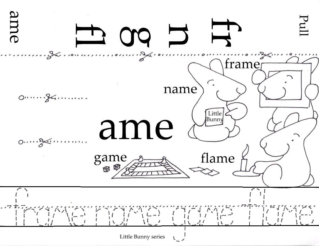 Reading Worksheets Phonograms Reading Worksheets Teaching Abcs [ 848 x 1098 Pixel ]