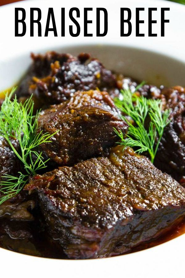 Braised Beef - Simply Home Cooked