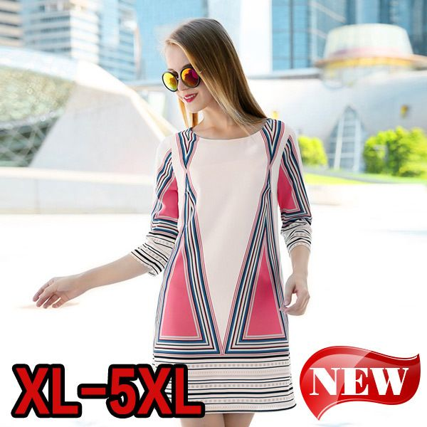 e49412156f3 Compare Prices on Fat Clothing- Online Shopping Buy Low Price Fat ...