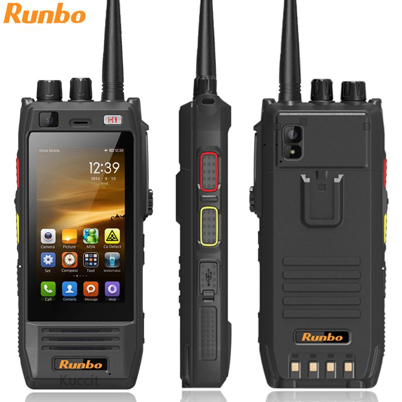 Aliexpress Mobile Global Online Shopping For Apparel Phones Computers Electronics Fashion And More Two Way Radio New Technology Gadgets Radio