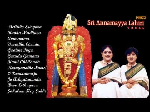 Jaya Janardana Krishna Radhika Pathe Youtube Krishna Songs Devotional Songs Hindu Philosophy