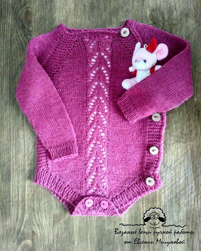 Pin by Евгения Мигунова on Knitting. Вязание. Мои работы | Pinterest ...