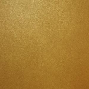 Ralph Lauren 1 Qt Parlor Gold Metallic Specialty Finish