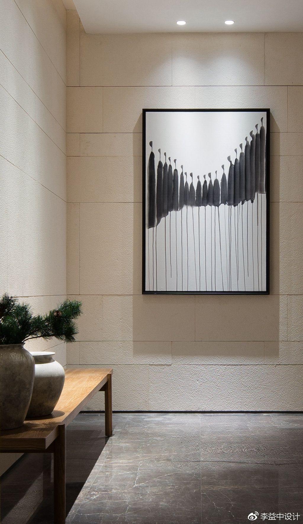 Pin by Li Yizhong Interior Design on 20170815 台山保利中央公馆