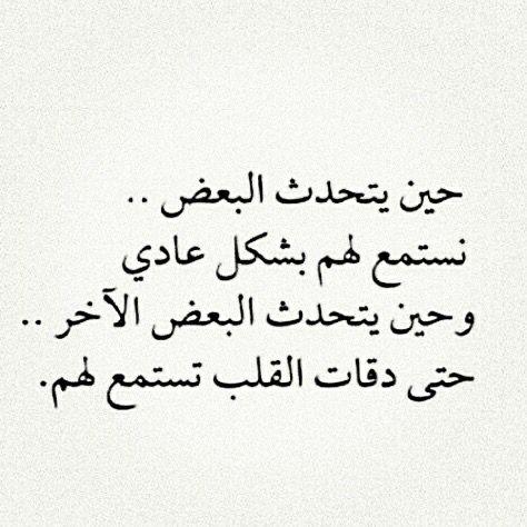 اثير عبدالله Arabic Calligraphy Calligraphy Ssle