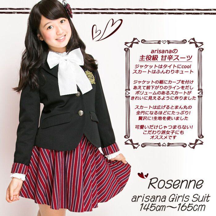 35b52a4480718  楽天市場 卒業式 スーツ 女の子 フォーマルスーツ 女の子卒業式スーツ 卒業式