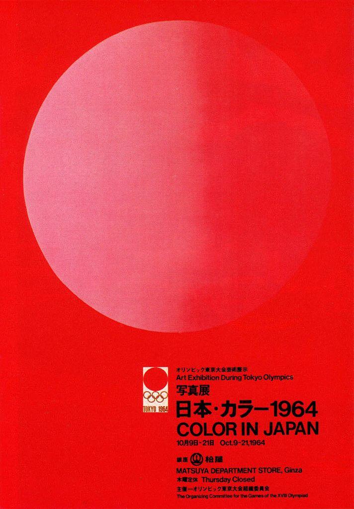 Japanese Poster: Color in Japan. Yusaku Kamekura. 1964 | Follow me ...