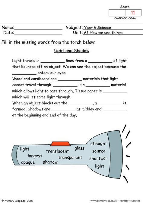 Primaryleap Co Uk Light And Shadow Worksheet With Images