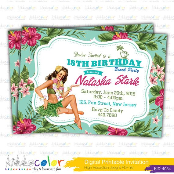 Digital Printable 18th Birthday Invitation Beach by kiddocolor
