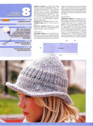 Susana 110 - Lita Zeta - Álbumes web de Picasa
