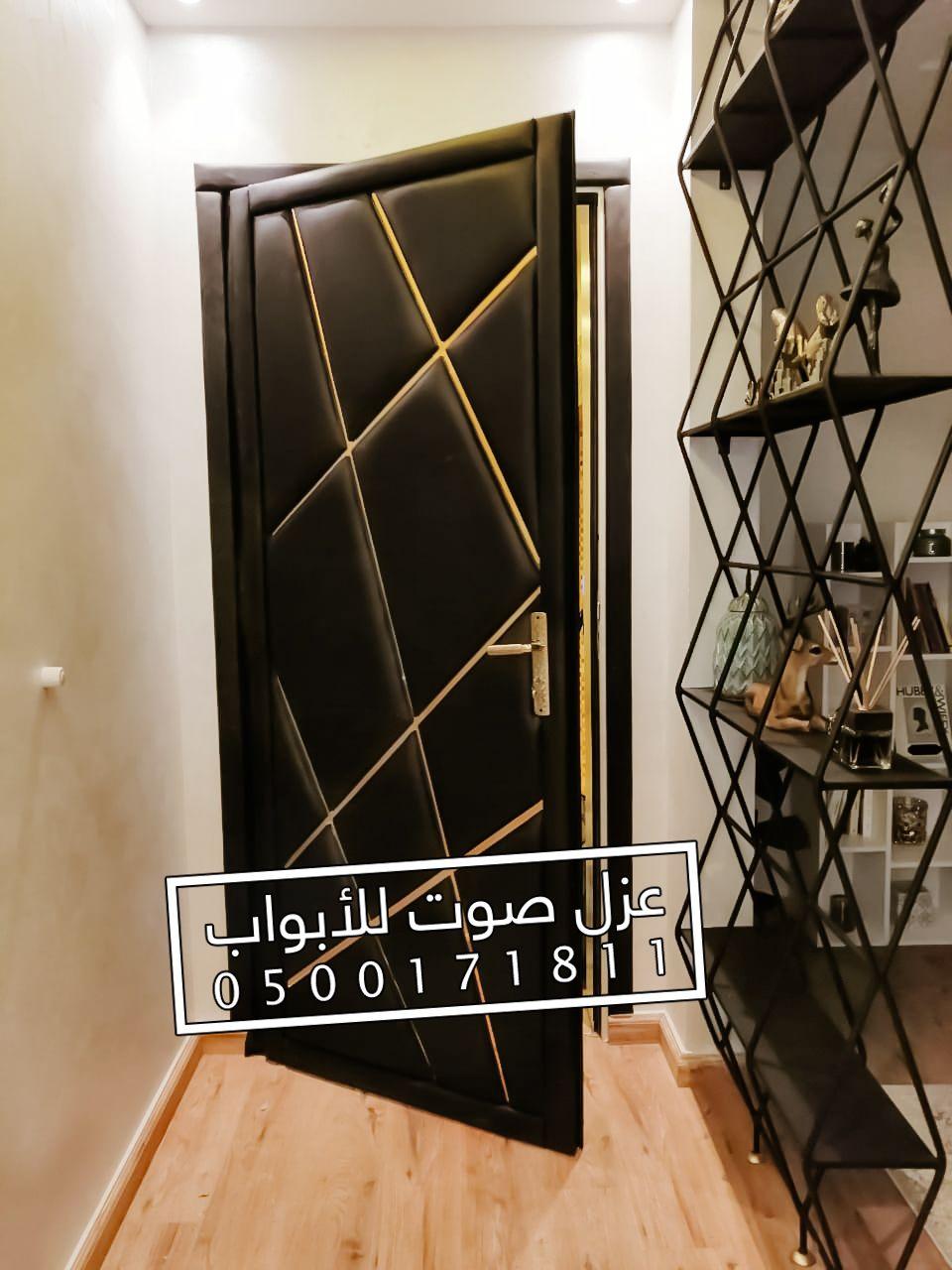 عازل الباب بالرياض Home Decor Decals Home Decor Decor