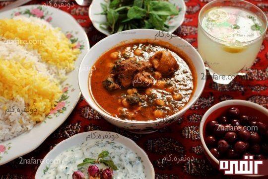 خورشت نخود اسفناج Iranian Cuisine Cuisine Iranienne Persian - Cuisine iranienne