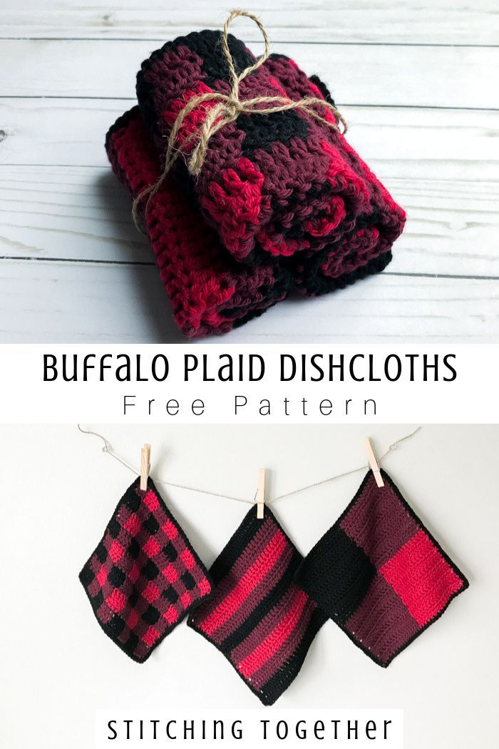 Buffalo Plaid Crochet Dishcloth Set