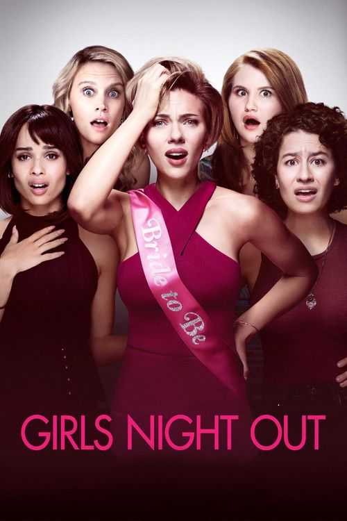 girls night out full movie