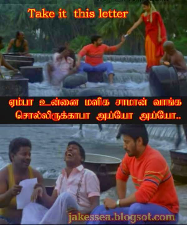 Jokes Winner Movie Vadivelu Jokes Sms Dialogue Pinterest