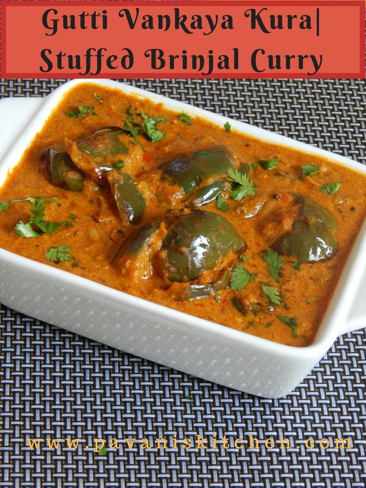 Gutti Vankaya Kura Stuffed Brinjal Curry