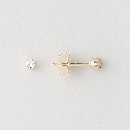 Tiny But Perfectly Sparkly Diamond Studs