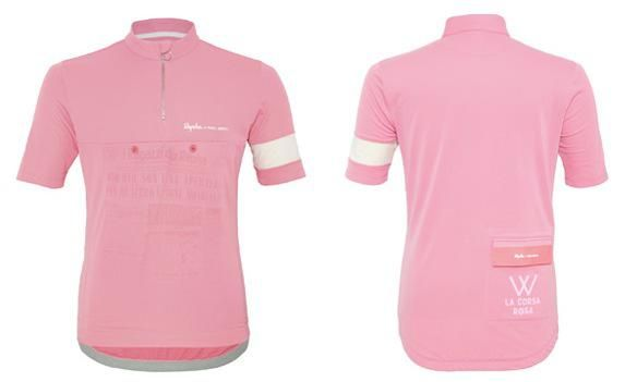 01acd20b5 Sir Paul Smith to design 2013 Giro d Italia maglia rosa