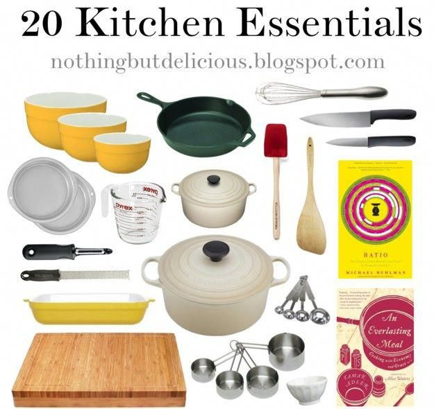 20 things that every good cook should have in his or her kitchen. #coolthings