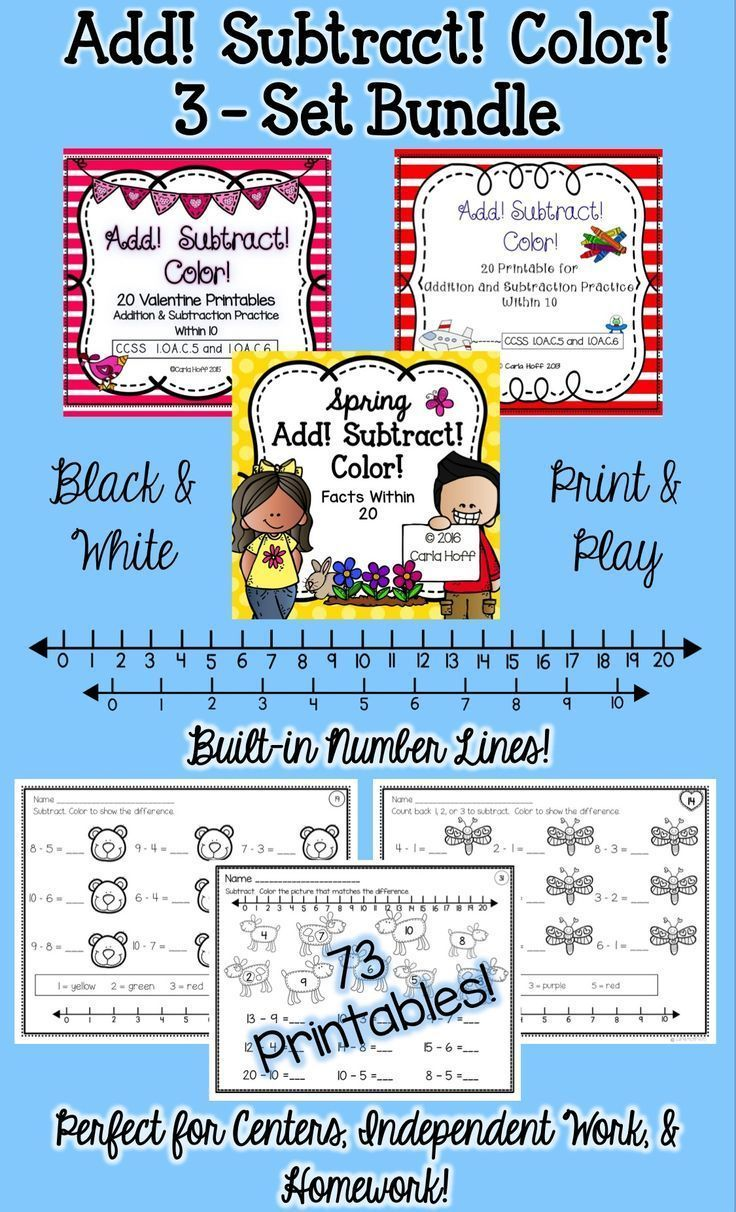 BUNDLE Addition & Subtraction Worksheets w/in 10 and 20 (Add ...