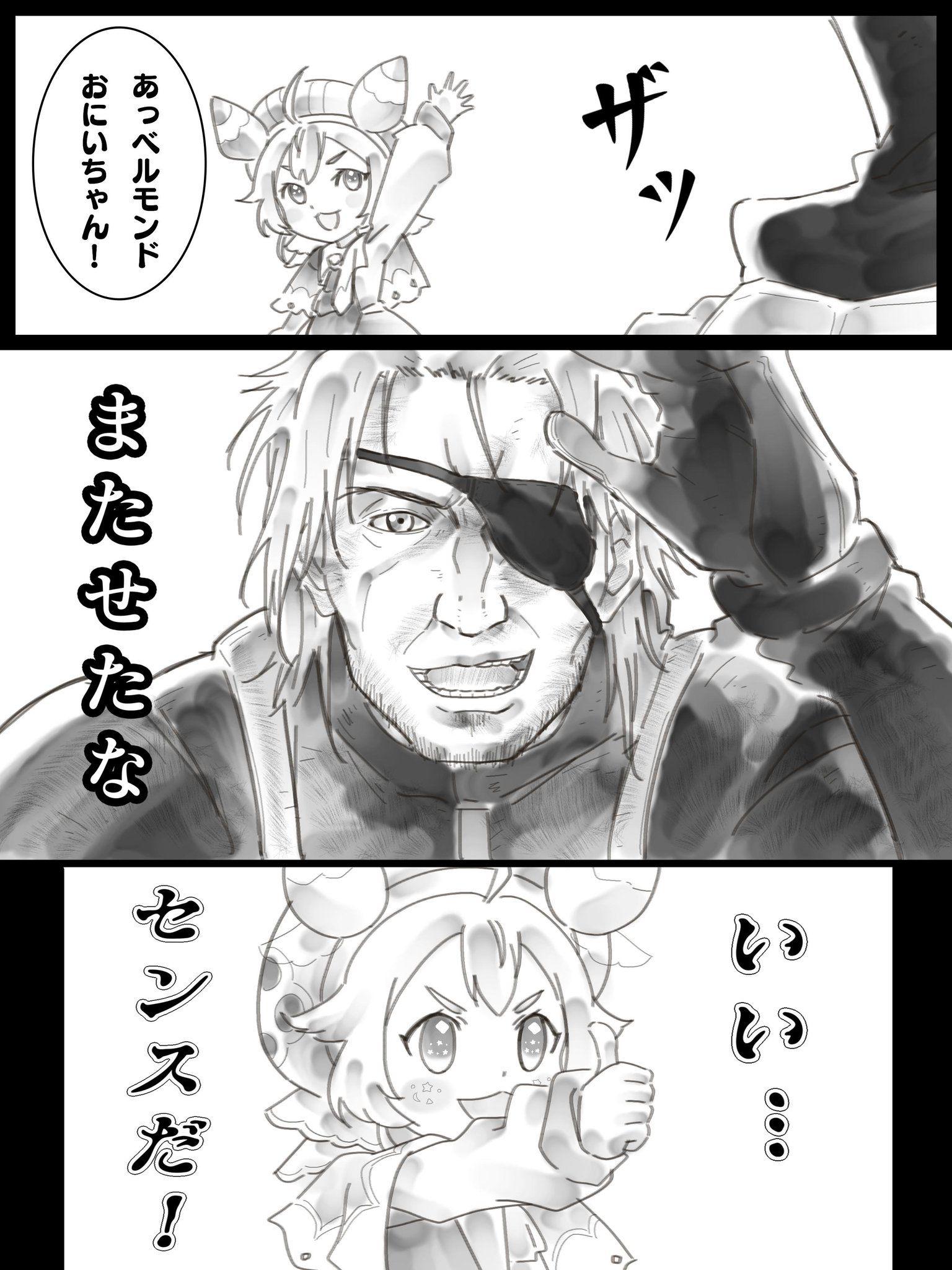 Twitter 2020 アニメ 漫画 スマブラ