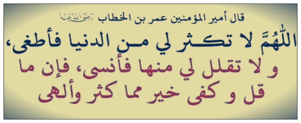 حديث امير المؤمنين عمربن الخطاب رضي الله عنه Calligraphy Allah Arabic Calligraphy