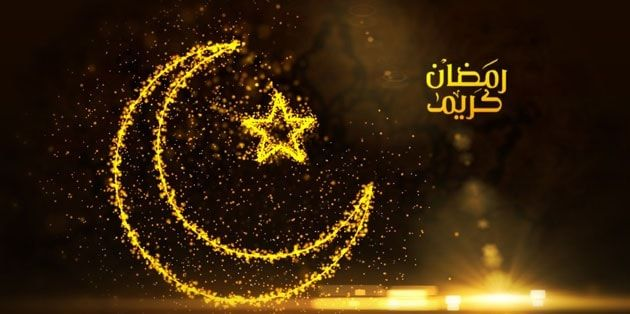 صور رمضان كريم 2016 Fond D Ecran Telephone Vœux De Ramadan Ramadan Moubarak