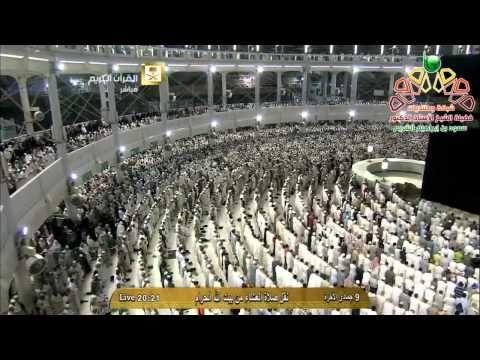 صلاة العشاء من المسجد الحرام الاحد 9 6 1436 الشيخ ماهر المعيقلي Hd Youtube Mosque Masjid Al Haram