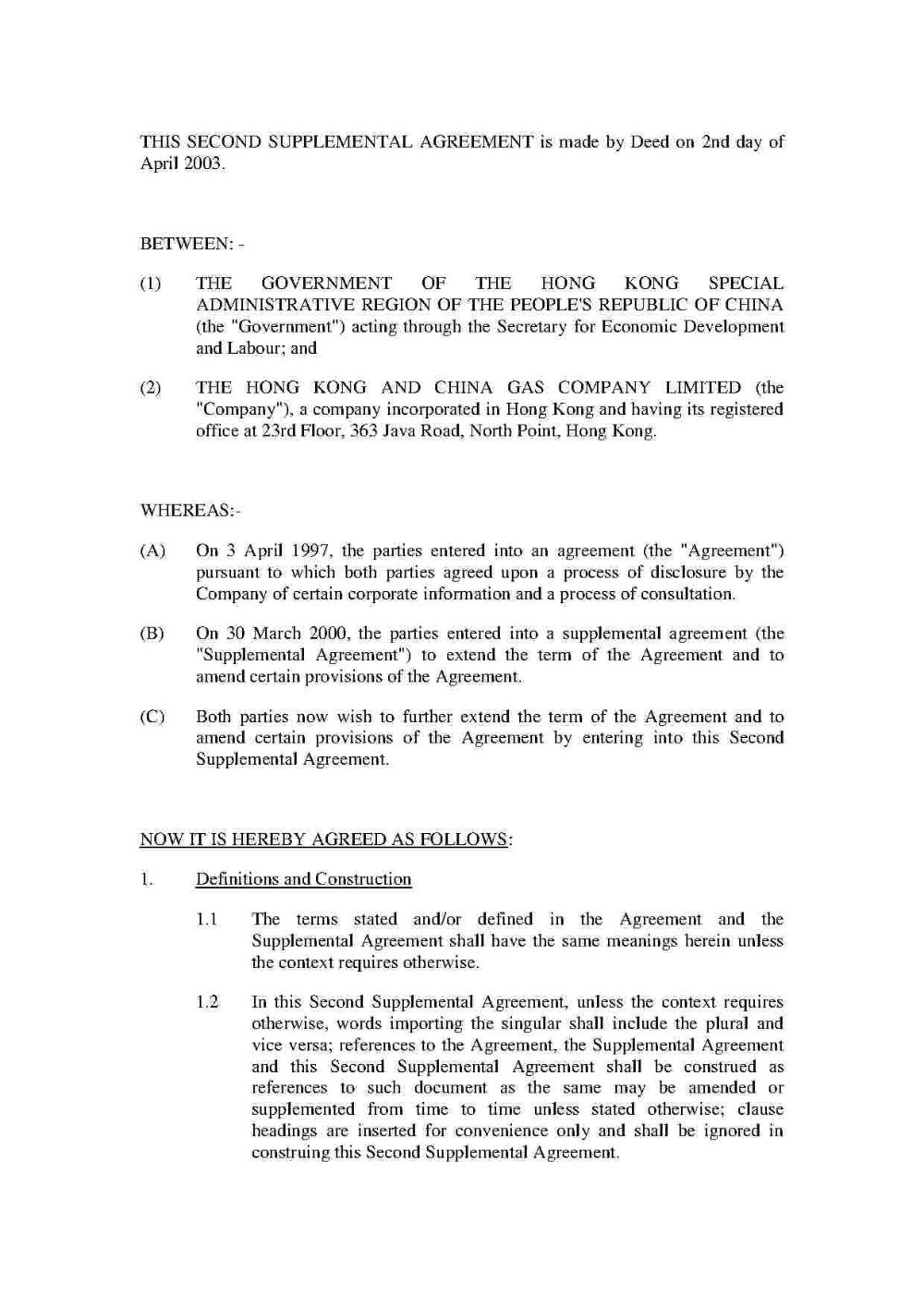 Download Contract Extension Agreement Style Template For
