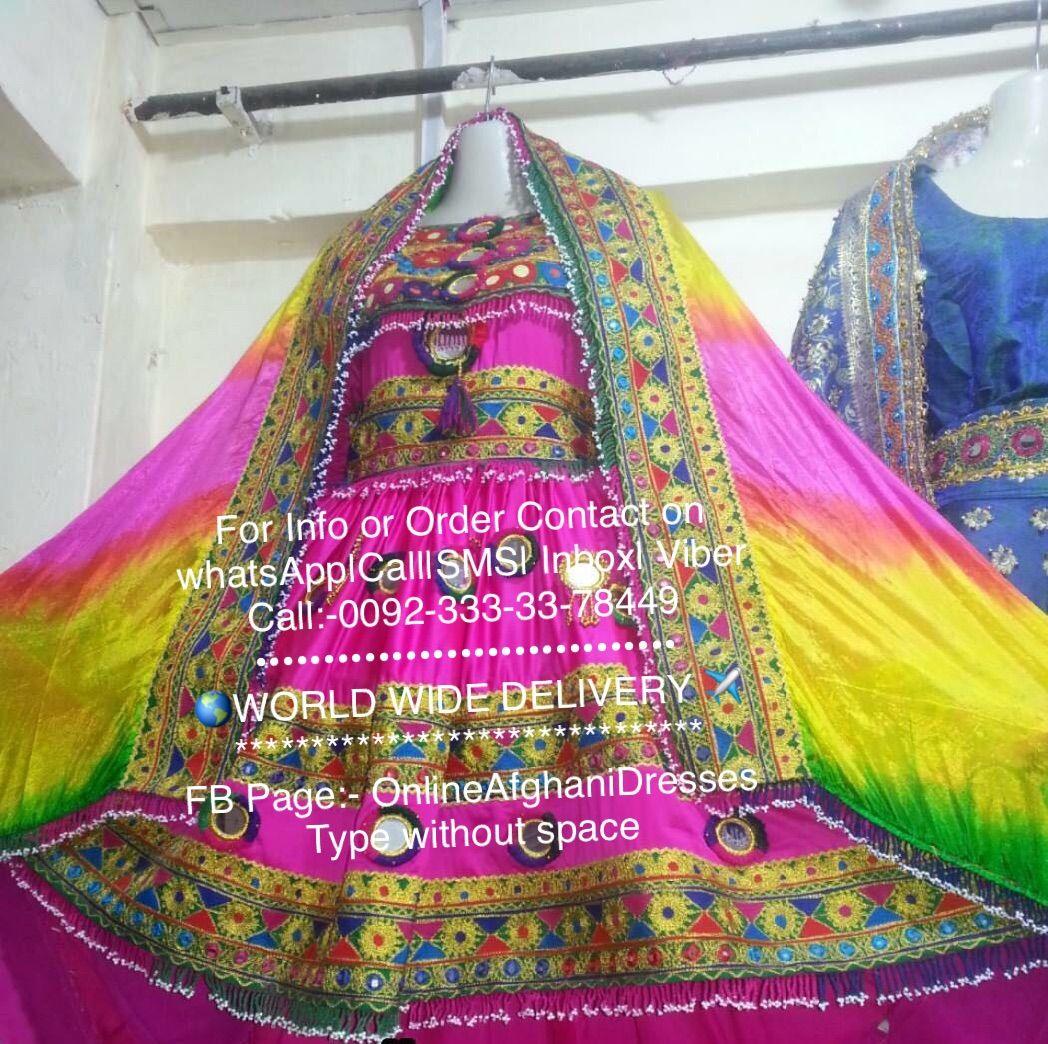 Pin de Online Afghani dresses en Afghani dresses | Pinterest