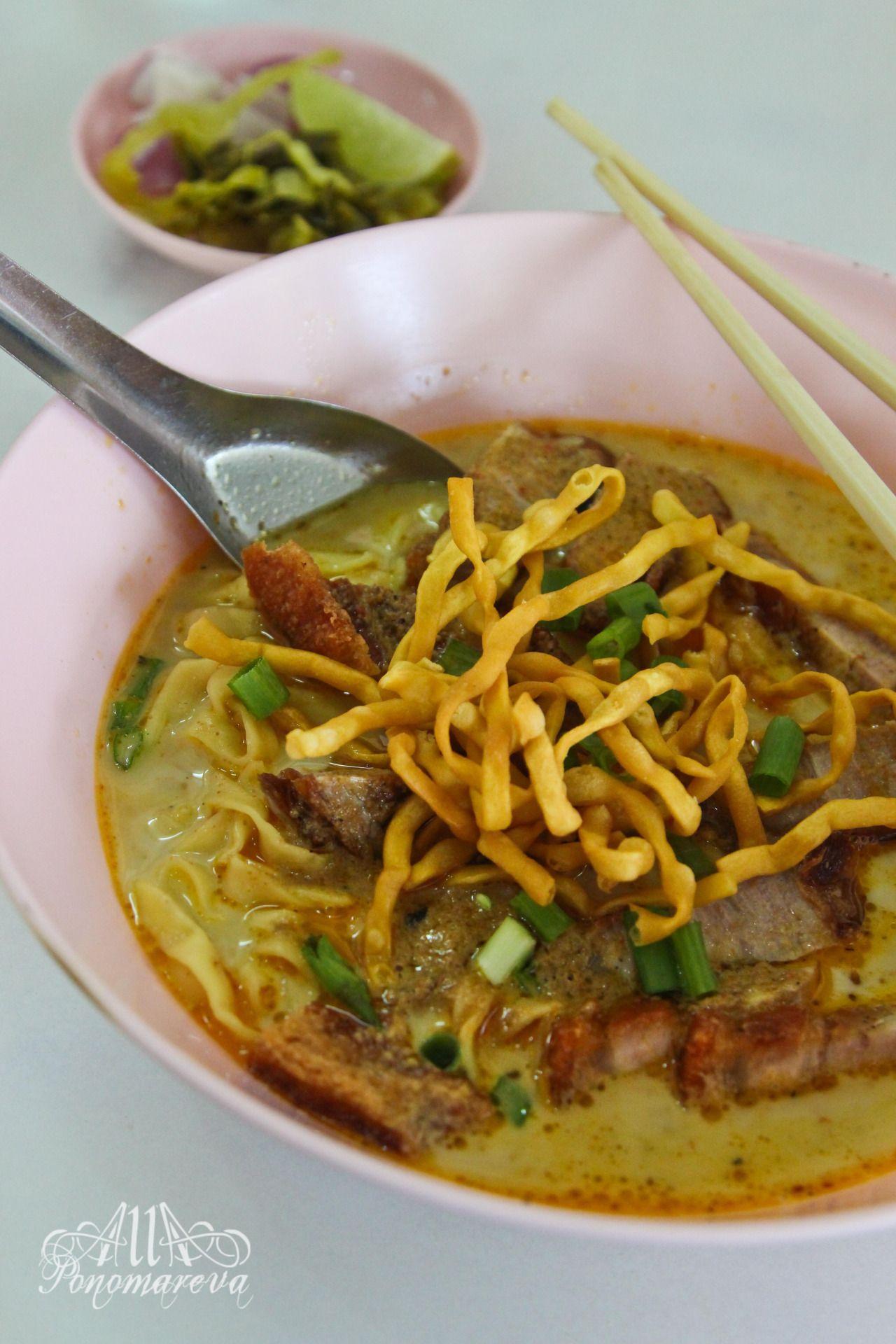 Kao Soi - Thai dish in Chiang Mai, photographed by Alla Ponomareva
