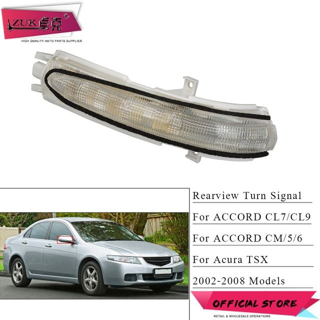 ZUK Rearview Mirror LED Turn Signal Light Flash Lamp For