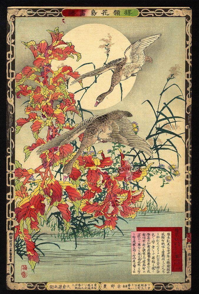 состав для открытки с японскими гравюрами диссонанс такими
