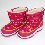 Подростковая и детская обувь оптом в Новосибирске