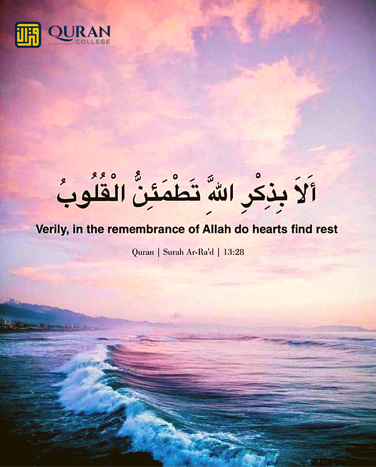 Surah Ar Ra D Ayat 28 : surah, Surah, Ar-Ra'd, 13:28, Quran, Quotes,, Quotes, Inspirational,, Verses