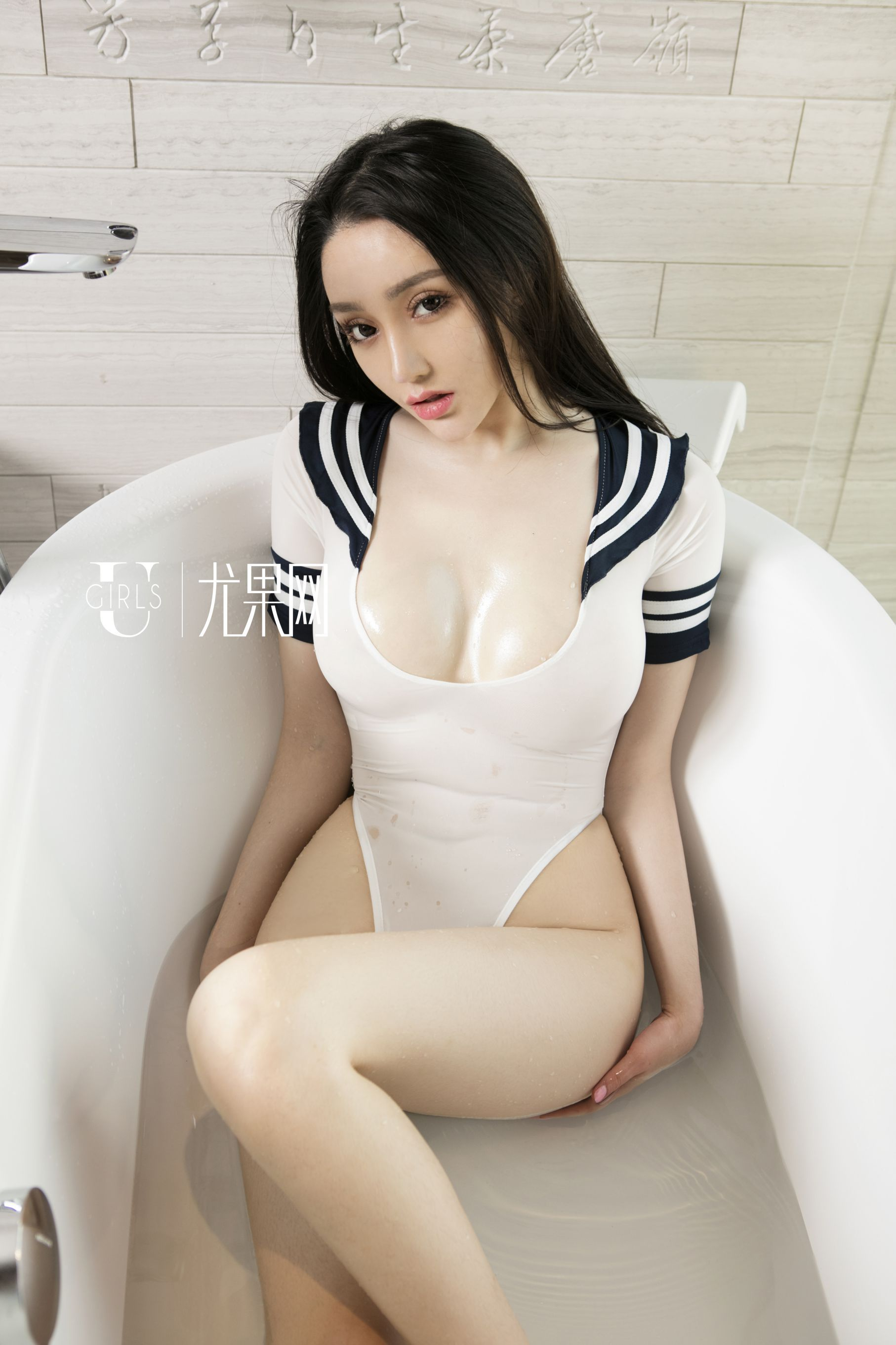 Celebrity Mai Ping Guo nude photos 2019