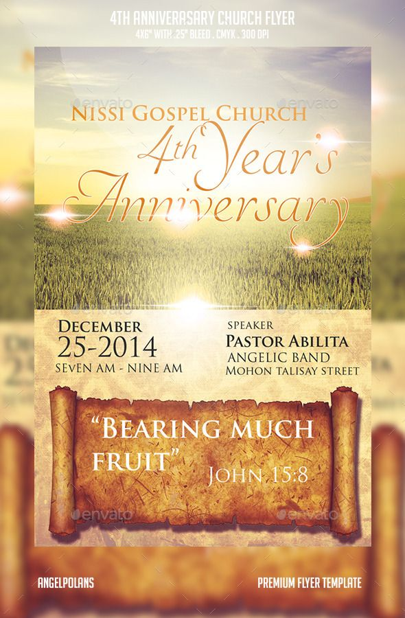 The Anniversary Church Flyer Template And Backgrounds