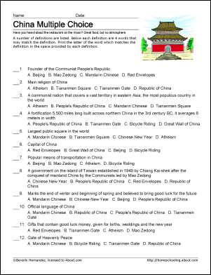 learn about china with free printables vocabulary