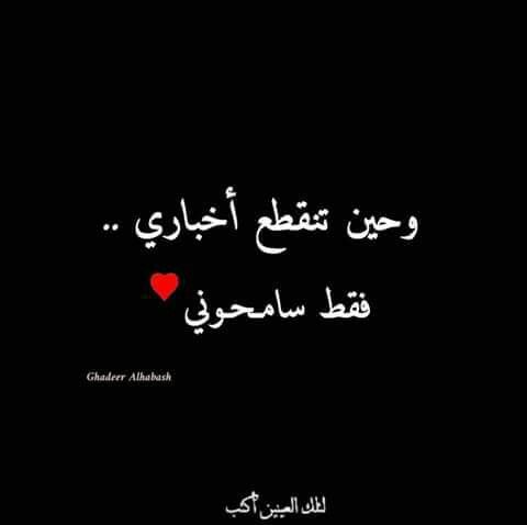 Pin By Hussein Tariq On مما راق لي Words Arabic Words Arabic Quotes