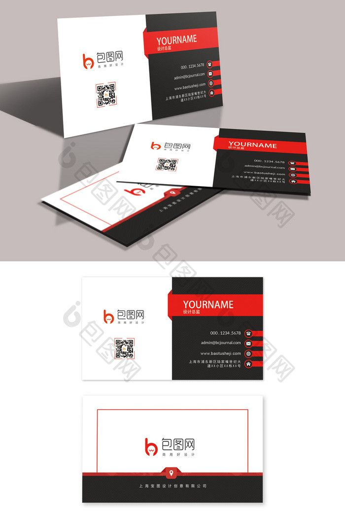 Creative red business card designee download at pikbest creative red business card designee download at pikbest fashion business reheart Images