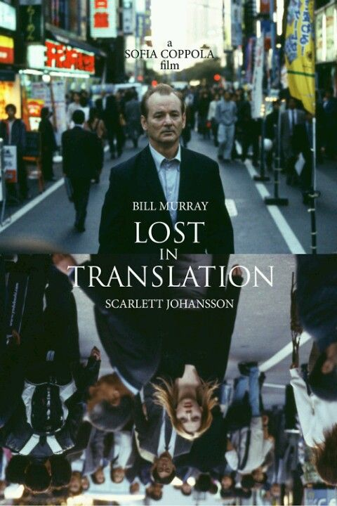 Lost in Translation --- reminds me about Gam Bei (cheers)!!!! met soul mate at wrong place and wrong time.