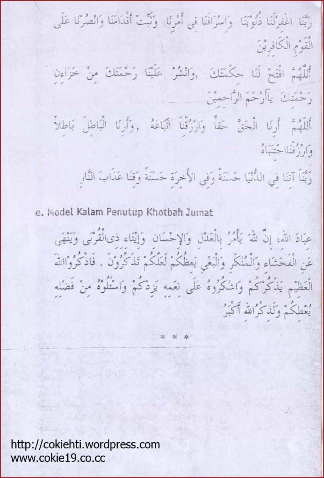 Bacaan Khutbah Jum'at ( Tulisan Arab ) di 2020 Tulisan